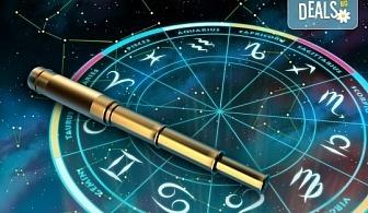 Искате ли да надникнете в бъдещето? Консултация и изготвяне на хороскоп от професионален астролог от Астролоджи Консулт!