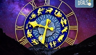 Искате ли да научите бъдещето? Годишен хороскоп от 10-12 страници от Human Design Insights!