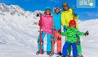 Искате ли да се научите да карате ски? Наемете ски оборудване - ски, обувки и щеки, от Snow Limit!