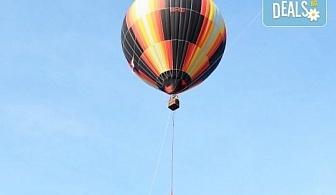 Искате ли да опитате нещо екстремно? Бънджи скок от балон край София от Extreme sport