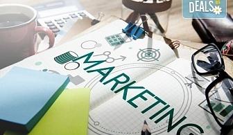 Искате ли да разширите бизнеса си? Консултация по дигитален маркетинг за собственици на бизнес от Digital Coaching
