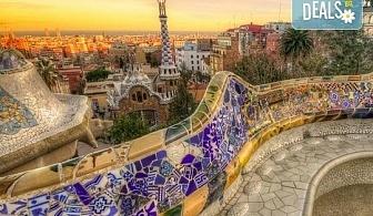 Испанска фиеста в Мадрид, Валенсия и Барселона! 9 нощувки със закуски, комбиниран транспорт самолет и автобус и богата програма