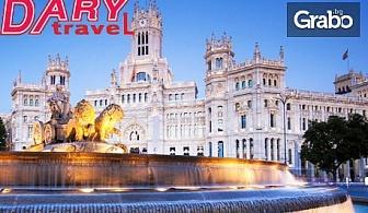 Испанска фиеста в Мадрид, Валенсия и Барселона! 9 нощувки със закуски, плюс самолетен и автобусен транспорт