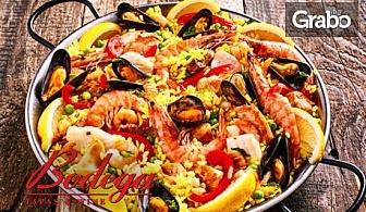 Испанска кухня! Паеля ала Бодега