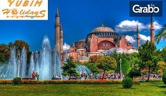 До Истанбул за Фестивала на лалетата! 2 нощувки със закуски, плюс транспорт