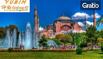 В Истанбул за Фестивала на Лалето! 3 нощувки със закуски, плюс транспорт и посещение на Одрин
