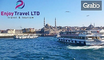 В Истанбул за Фестивала на лалето! 2 нощувки със закуски, плюс транспорт