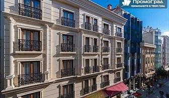 До Истанбул и Одрин (4 дни/2 нощувки със закуски в хотел Vision De Lux 4*) за 111 лв.