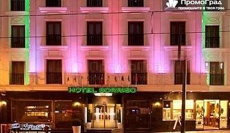 До Истанбул и Одрин (4 дни/2 нощувки със закуски в хотел Sorriso 4*) за 119 лв.