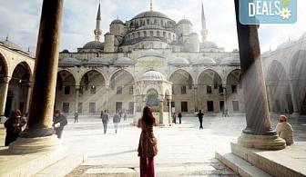 """До Истанбул и Одрин с Глобус Турс, на дати с 1-во число от месеца! 2 нощувки със закуски в хотел 4*, транспорт и възможност за посещение на църквата """"На първо число"""""""