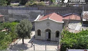 Истанбул и Одрин + възможност за посещение на църквата на Първо число за 99.50 лв.