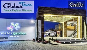 До Истанбул през Март и Май! 2 нощувки със закуски, транспорт и посещение на Одрин