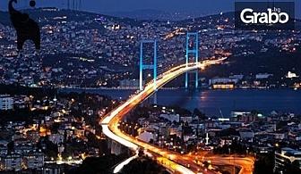 В Истанбул през Ноември или Декември! Екскурзия с 2 нощувки със закуски, плюс транспорт и пътни такси
