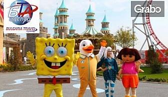 В Истанбул през Септември! 2 нощувки със закуски, транспорт и посещение на Музея на шоколада, Vialand, Forum Istanbul и Лозенград