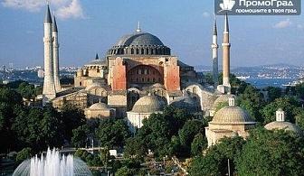Истанбул – разходка с кораб по Босфора + възможност за посещение на Желязната църква (2 нощувки) за 140.50 лв.