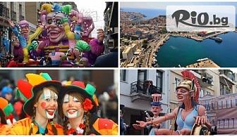 Истински празник през февруари на Карнавала в Kсанти, Гърция! Нощувка със закуска, транспорт и екскурзовод само за 99лв, от Еко Tур Къмпани ООД