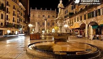 Италианска приказка за децата с посещение на Гардаленд, Любляна, Верона, Падуа и Венеция за 209 лв.