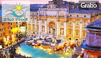 Италианска приказка! Екскурзия до Загреб, Венеция, Верона, Рим, Флоренция и Болоня с 5 нощувки, закуски и транспорт