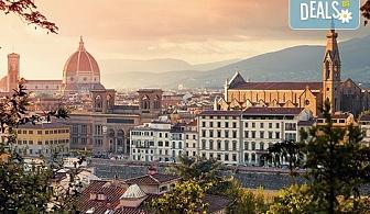 Италински Ренесанс! Есенна екскурзия до Флоренция, Болоня и Венеция с 4 нощувки със закуски, транспорт и възможност за посещение до Пиза, Сиена и Сан Джиминяно