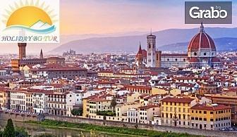 В Италия през Април! Екскурзия до Неапол, Помпей, Ватикана, Рим и Соренто- с 6 нощувки, две от които на ферибот, 4 закуски и транспорт
