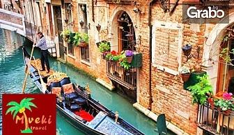В Италия през Септември! Посети Лидо ди Йезоло и Венеция с 5 нощувки със закуски и транспорт