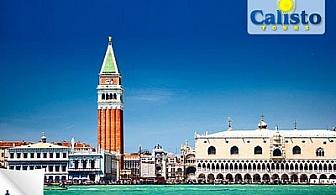 Италия, Венеция: 3 нощувки със закуски, 3*, 538ла на човек, от Калисто Турс