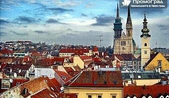 До Италия - Загреб, Верона, Венеция и шопинг в Милано (5 дни/3 нощувки) с Далла Турс за 199 лв.
