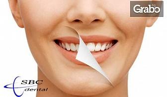Избелване на зъби с LED лампа, почистване на зъбен камък и плака и полиране