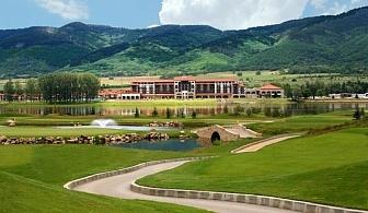 Изгодна оферта за УИКЕНД в Хотел и СПА Резорт РИУ Правец за 113 лв. на човек на ден при минимум ДВЕ нощувки (от Петък до Неделя) със закуска, вечеря, вътрешен басейн, фитнес, тернамална зона, СПА център, урок по голф за начинаещи с необхпдимата екипировка