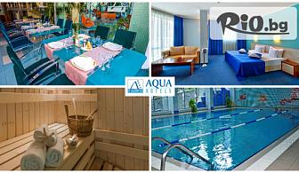 Изгодна почивка в Бургас! 1 или 2 нощувки със закуски + СПА на цени от 33.90лв, от Хотел Аква 4*