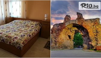 Изгодна почивка в центъра на Хисаря до края на Август! Нощувка в Стаи за гости Зорница