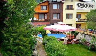 Изгодна почивка в Говедарци до края на Май - важи и за празниците! 2 нощувки със закуски и вечери + питие, от Арт хотел Калина