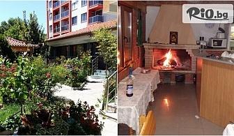 Изгодна почивка в Хисаря до края на Април - важи и за празниците! Нощувка със закуска и вечеря, от Къща за гости Вила Стряма
