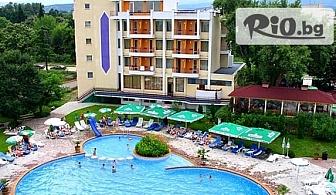 Изгодна почивка в Хисаря до края на Август! Нощувка, закуска и вечеря + СПА с вътрешен и външен минерален басейн, от Семеен хотел Албена 3*