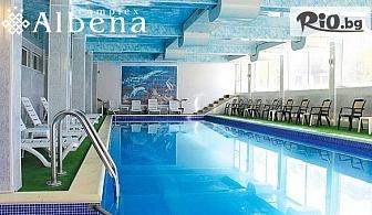 Изгодна почивка в Хисаря до края на Май! Нощувка със закуска и вечеря + СПА с вътрешен минерален басейн, от Семеен хотел Албена 3*