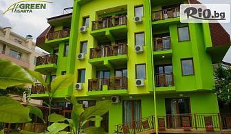 Изгодна почивка в Хисаря до края на Септември! Нощувка със закуска + басейн и релакс зона, от Семеен хотел Грийн 3*