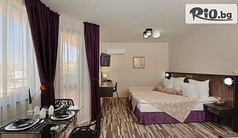 Изгодна почивка в Хисаря! Нощувка в прекрасния Хотел Hello Hissar
