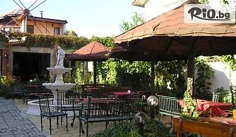 Изгодна почивка в Хисаря! Нощувка със закуска и вечеря + БЕЗПЛАТНО настаняване на дете до 10 години, от Ресторант-хотел Цезар