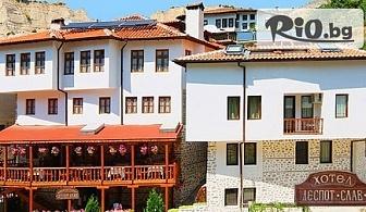 Изгодна почивка в Мелник! 2 или 3 нощувки със закуски и вечери с 50% отстъпка на цени от 60лв, от Хотел Деспот Слав