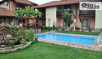 Изгодна почивка в Огняново до края на Август! Нощувка със закуска и вечеря + СПА, от Семеен хотел Комплекс Градина 3*