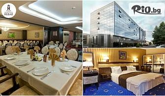 Изгодна почивка в Пазарджик до края на Юни! Нощувка със закуска, от Гранд хотел Хебър 4*
