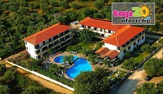 Изгодна почивка на о-в Тасов: Нощувка със закуска или закуска и вечеря + Басейн в хотел Natasa, Тасос, Гърция от 42 лв./чов. Безплатно за дете до 12 год.!