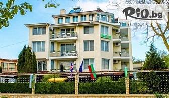 Изгодна Спа почивка край Албена! Нощувка със закуска + СПА зона на цени от 24.47лв, от Хотелски комплекс Рай***