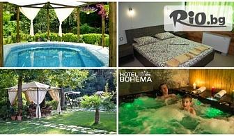 Изгодна СПА почивка в Огняново! Нощувка, закуска и вечеря + 3 басейна с гореща минерална вода, от Спа хотел Бохема***