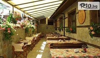 Изгодна СПА почивка в Стрелча до края на Юни! Нощувка със закуска и вечеря + СПА с гореща минерална вода, от Kъща за гости Митьова къща