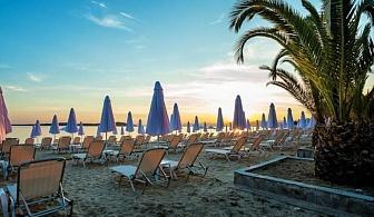 Изгодни цени за морска почивка в Гърция - Theoxenia Hotel / 14.06.2017 - 05.07.2017
