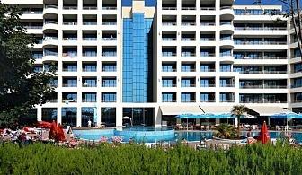 Изгодни цени за почивка на Слънчев бряг в хотел Глобус със закуска, външен, вътрешен басейн и фитнес / 01.06.2019 - 30.06.2019