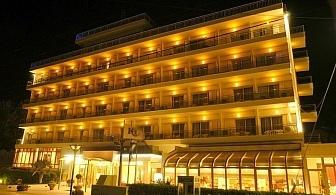 Изгодно - Нова  Година в Солун - ТРИ нощувки, закуски, Гала вечеря в хотел  Santa Beach