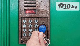 Изгодно! Система за безконтактно отваряне на входна врата RFID, контролер ER-Door system, плюс доставка и монтаж за 59лв, от Радиел ЕООД