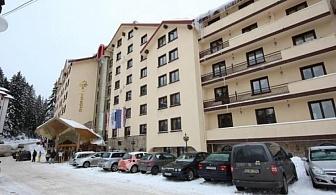 Изгодно на ски -нощувка, закуска, вечеря, басейн, джакузи, парна баня, интернет в хотел Пампорово